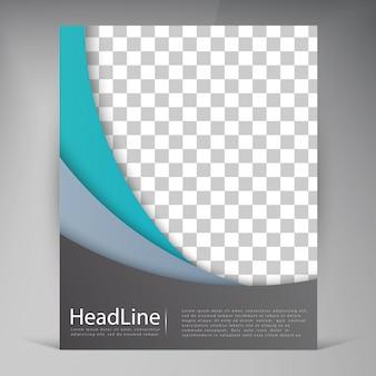 抽象的なベクトルモダンチラシのパンフレット。