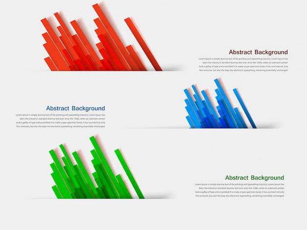 ベクトルのバナーセット。カラフルなライン。ストリップ