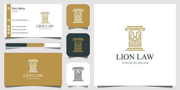 柱のロゴデザインのインスピレーション、法と正義の概念と名刺のライオン法