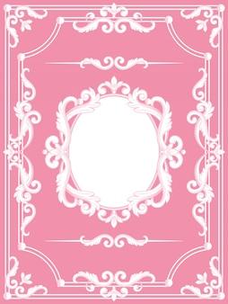 ビンテージデザインのロイヤルフレーム。ピンク色のロイヤリティ高級フレーム