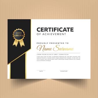 Сертификат оформления диплома за достижения