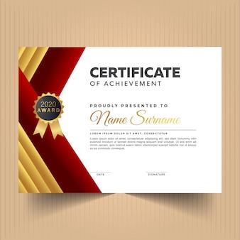 Дизайн дипломного диплома для элементов достижений
