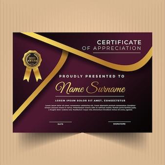 Сертификат дизайн достижений шаблон с абстрактными формами