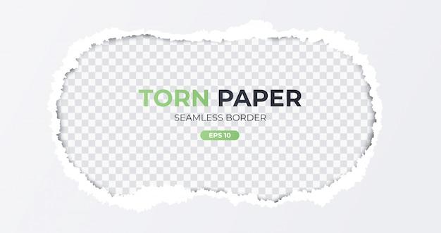 シームレスな引き裂かれた破れた紙層状分離。丸い紙くず。白色。透明な背景。現実的なテンプレート。シンプルでモダンなデザイン。フラットスタイルの図。