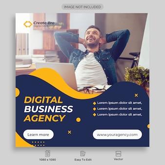 Бизнес маркетинг социальные медиа пост баннер