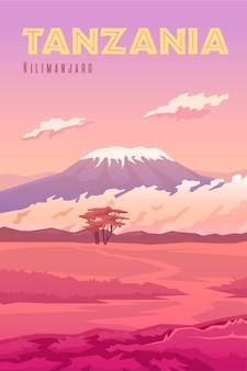 ベクトルのレトロなポスター。縦のイラスト。タンザニア。火山キリマンジャロ。日没。風景。