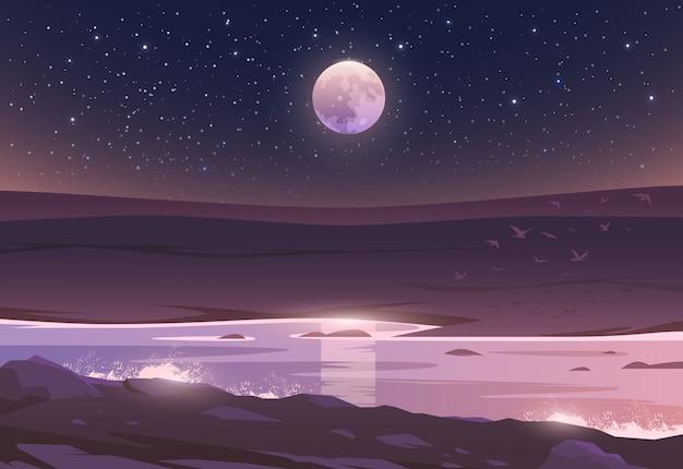 Луна над долиной и рекой. невероятный пейзаж. иллюстрации. захватывающий вид. жизнь прекрасна.