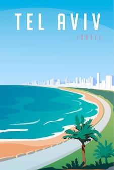 Арт-деко ретро постер. тель-авив, израиль.