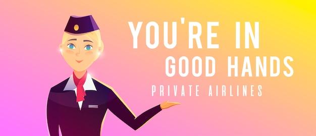 立っている飛行機。飛行機で旅行します。スチュワーデス。