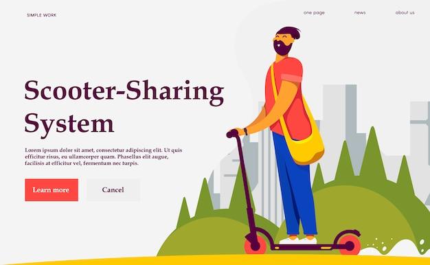 Система обмена скутерами. баннер заголовок концепции. мужчина едет на скутере. городской пейзаж.