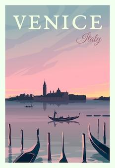 Красивый городской пейзаж в заходе солнца в венеции с историческими зданиями, море, гондолы. время путешествовать. по всему миру. качественный плакат. италия.