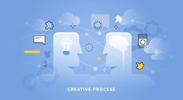 創作プロセスのイラスト