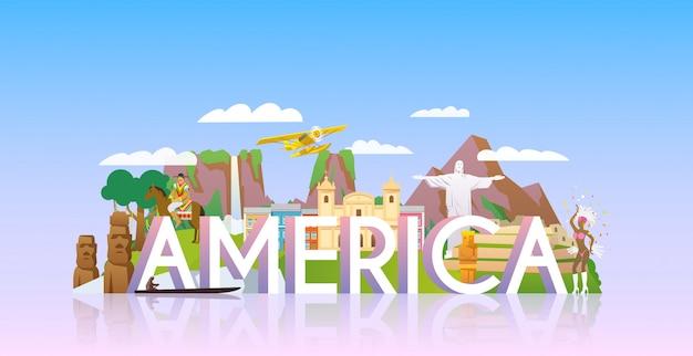 テーマのバナー:南アメリカへの旅行、南アメリカの観光スポット、南アメリカでの休暇、夏の冒険。モダンなフラットスタイル。