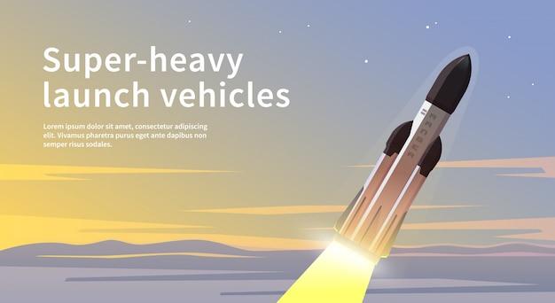 Иллюстрация на тему: астрономия, космический полет, освоение космоса, колонизация, космическая техника. веб-баннер. сверхтяжелые ракеты-носители.
