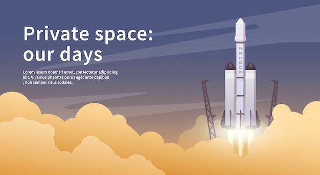 Иллюстрация на тему: астрономия, космический полет, освоение космоса, колонизация, космическая техника. веб-баннер. частные пространства