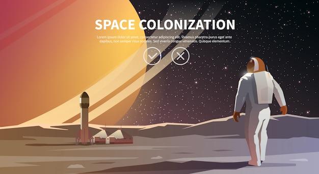 Иллюстрация на тему: астрономия, космический полет, освоение космоса, колонизация, космическая техника. веб-баннер. космическая колонизация