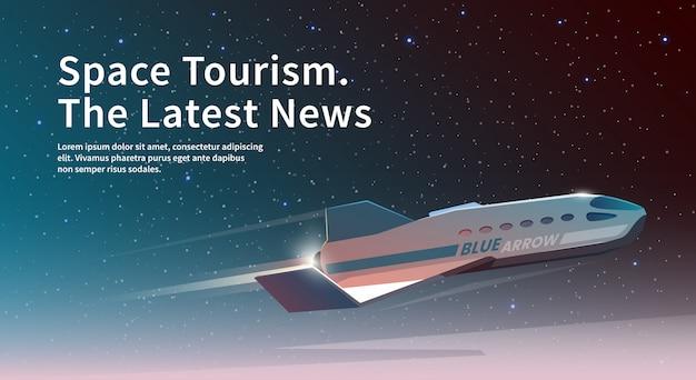Иллюстрация на тему: астрономия, космический полет, освоение космоса, колонизация, космическая техника. веб-баннер. космический туризм