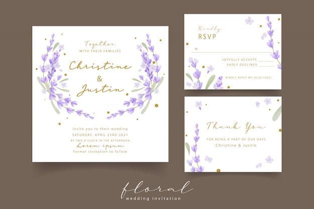 Акварельное свадебное приглашение лаванды