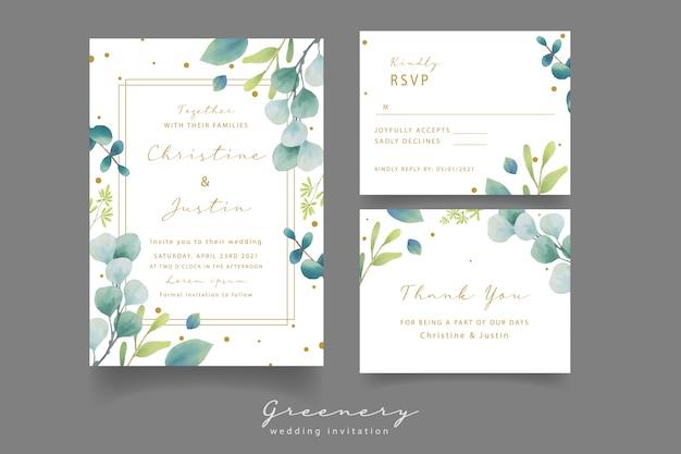 Свадебное приглашение с акварельными листьями эвкалипта