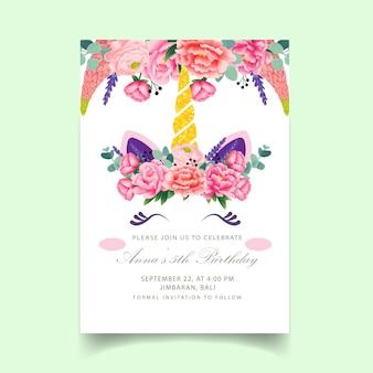 ユニコーン誕生日子供の招待状
