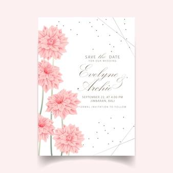 ダリアの花と花の結婚式の招待状
