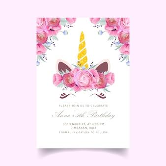 かわいいユニコーンと花の子供の誕生日の招待状