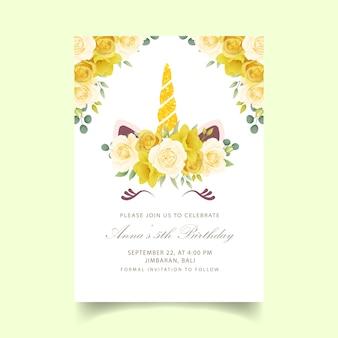 かわいいユニコーンの花の子供の誕生日の招待状