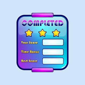 Завершен дизайн игрового меню