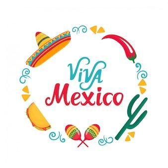 ビバメキシコ手描きのレタリング。ソンブレロ、マラカス、サボテン、タコス、唐辛子のフレーム。独立記念日