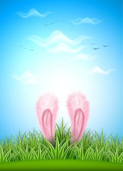 現実的なウサギの耳イースター緑の草