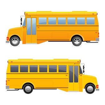 白い背景の上のスクールバスのイラスト