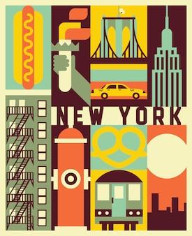 ニューヨークのベクトルの背景