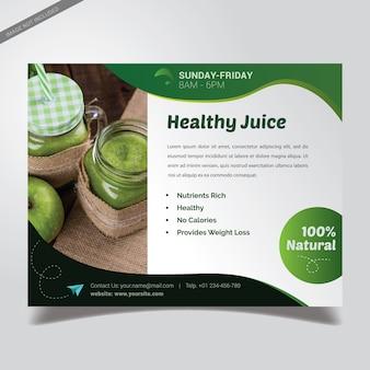 健康的なグリーンのパンフレットの型板