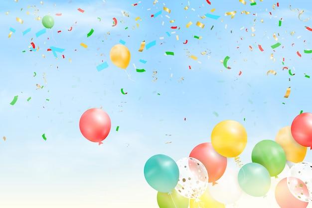 紙吹雪、リボン、青い空のパーティーバックグラウンドで蛇紋岩と明るいカラフルな風船を飛んでいます。テキストのためのスペースとお祝い誕生日風船背景。図。