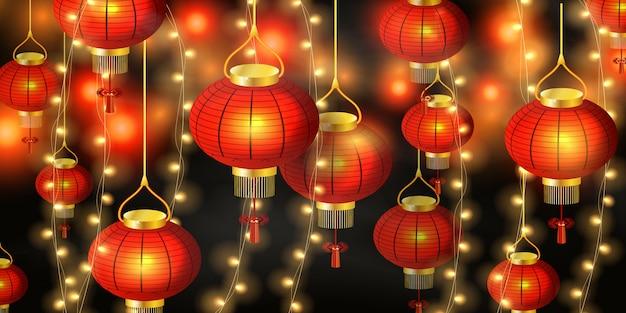 旧正月おめでとう。中国の旧正月チャイナタウンのフェアリーライツナイトのお祝いの赤い提灯。