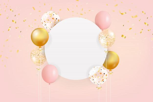 Набор разноцветных шаров с конфетти и пустое место для текста. реалистичная фон для дня рождения, юбилей, свадьба, праздничные поздравления баннеры.