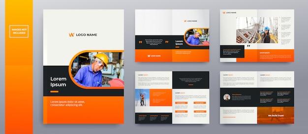 現代のパンフレットページ