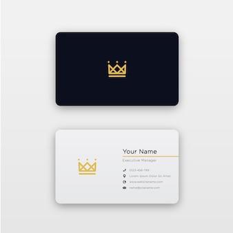 Простая минимальная королевская визитная карточка