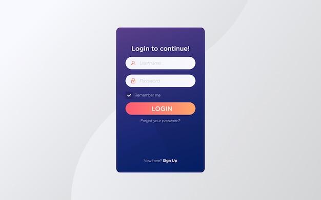 モダンなフラットログイン画面のページテンプレート