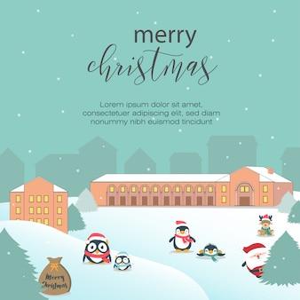 かわいいクリスマス背景