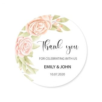 花のフレームのウェディングカード