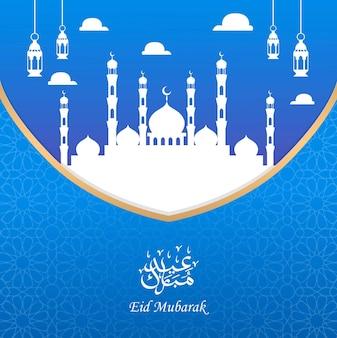Ид мубарак дизайн поздравительной открытки с силуэтом мечети и фонаря
