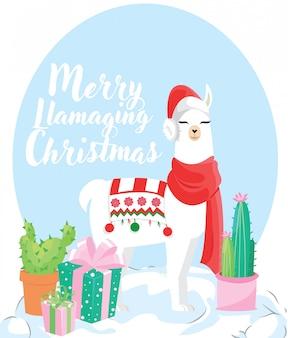メリークリスマスかわいいラマ