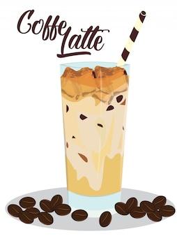 白い背景の上のグラスにアイスコーヒーラテ