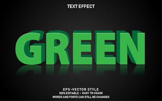 編集可能なテキスト効果緑の反射