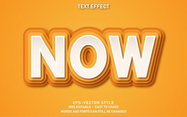 Редактируемый текстовый эффект сейчас бумага