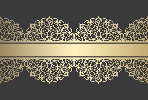 レーザーカットパネルデザイン。レーザー切断、ステンドグラス、ガラスエッチング、サンドブラスト、木彫り、カード製造、結婚式の招待状の華やかなビンテージベクトル境界線テンプレート。