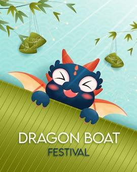 かわいいドラゴンがいる伝統的なドラゴンボートフェスティバル。