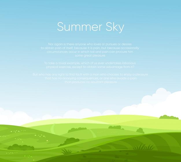フィールドは美しい夜明け、緑の丘、明るい色の青い空、テキストの場所、フラットな漫画のスタイルの背景のある風景です。