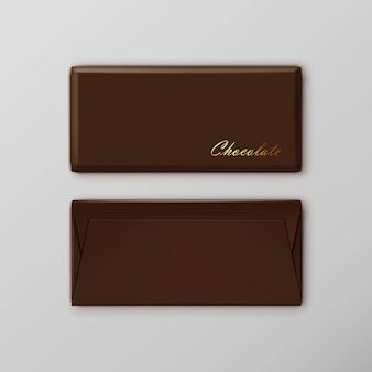 チョコレートバーパッケージ包装ブラウンパックセット